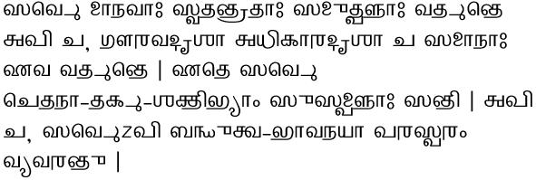 grantha-script